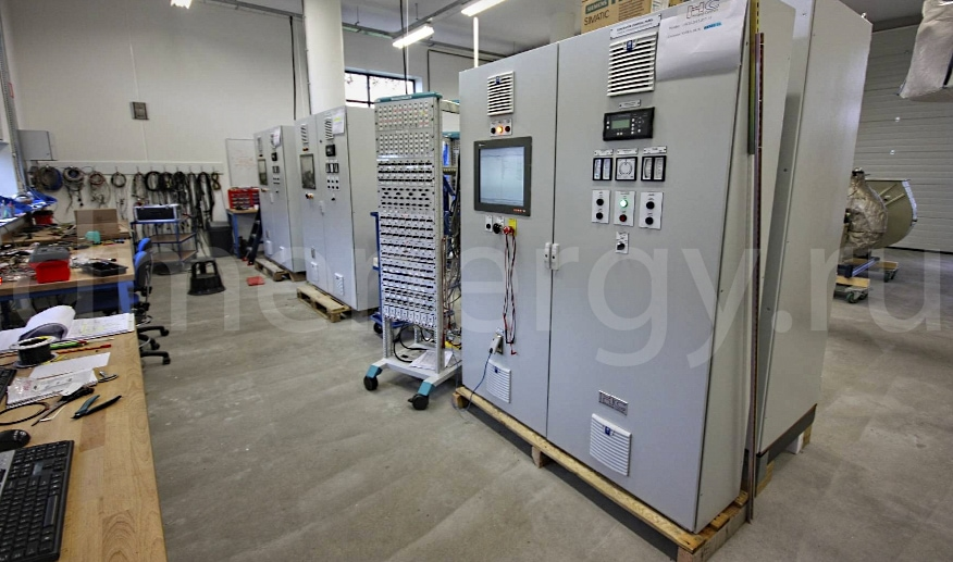 Control systems Holland Controls