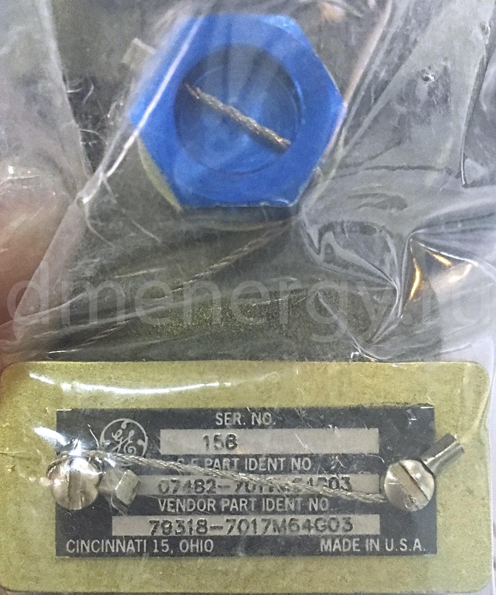 Клапан GE 07482-7017M64G03