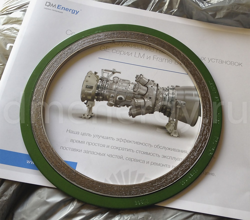 Запчасти для турбины GE MS5001
