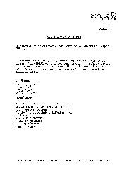 Письмо TS&S