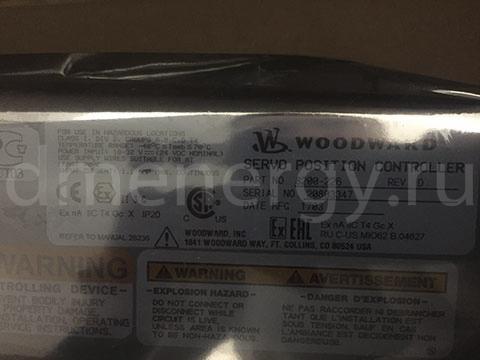 Контроллер положения сервомотора WOODWARD 2370 SA 4226  / 8200-226