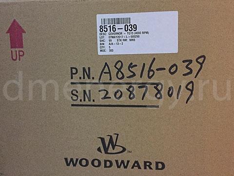 Поставка регулятора скорости Woodward TG13