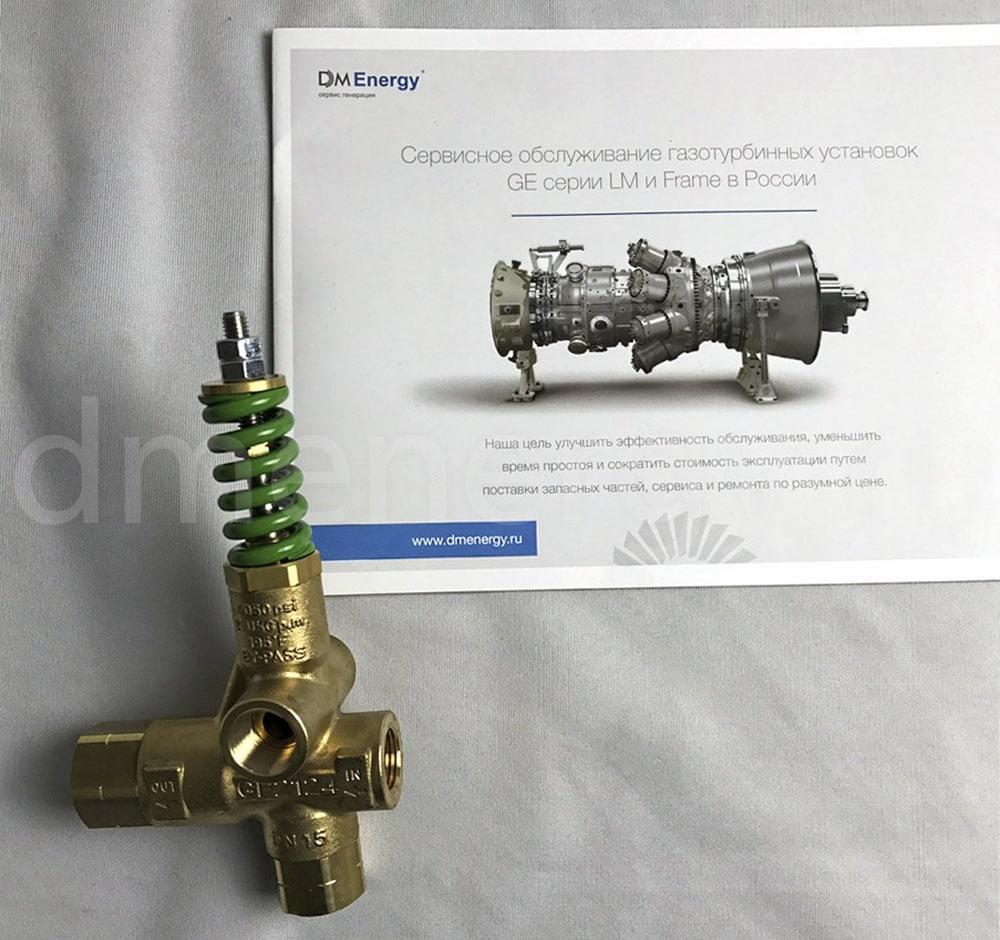 Заказать сервис и поставку перепускного клапана GP 2124 от официального производителя в России и СНГ.