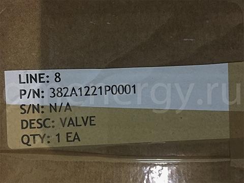 Шаровый кран 382A1221P0001