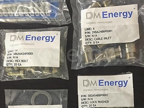 Поставка запчастей для РАО Энергетические Системы Востока