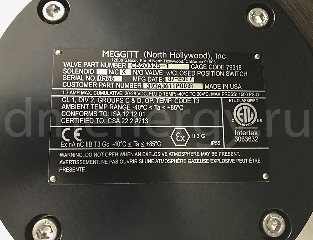 Дренажный электромагнитный клапан Meggitt 393A3611P0001