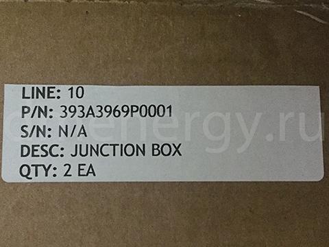 Распределительная коробка 393A3969P0001