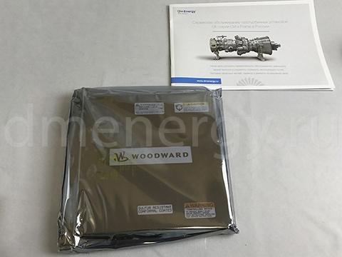Поставка модуля Woodward 5501-1432