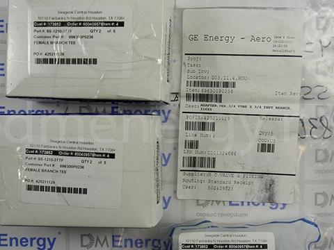 Отгрузка запасных частей для РАО Энергетические Системы Востока