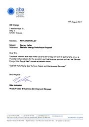 Письмо, подтверждающее партнерство между Alba и DMEnergy