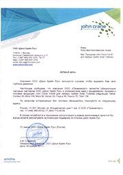 Сертификат ООО «Джон Крейн Рус»