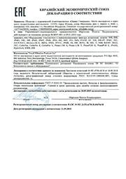 Декларация о соответствии оборудования Jonell