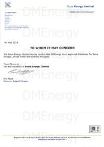 score-energy-pismo