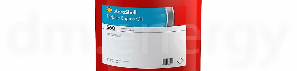 Масло для турбинных двигателей серии AeroShell Turbine Oil 560