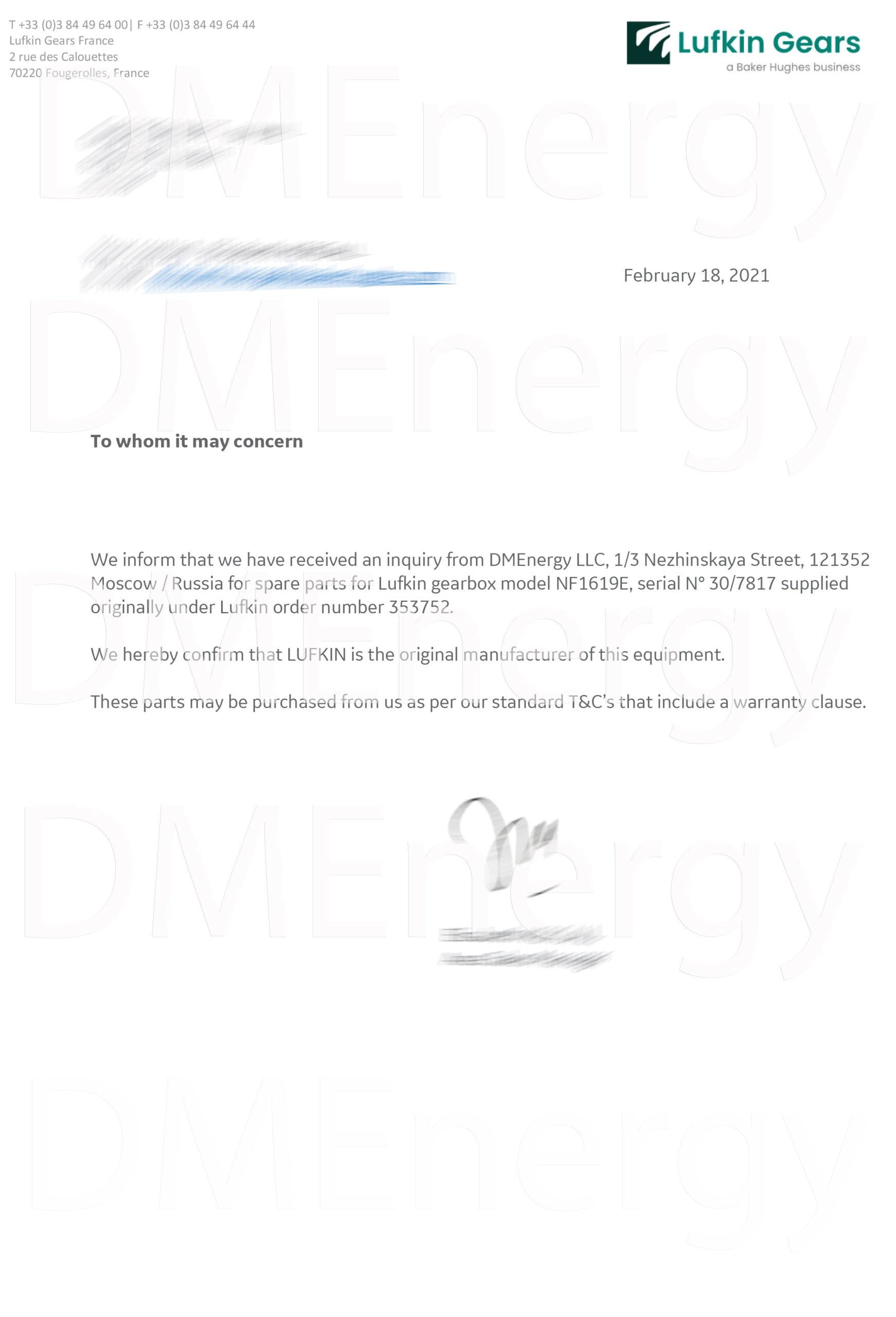 Заказать сервис и поставку запчастей Lufkin Industries в России и СНГ от официального производителя.