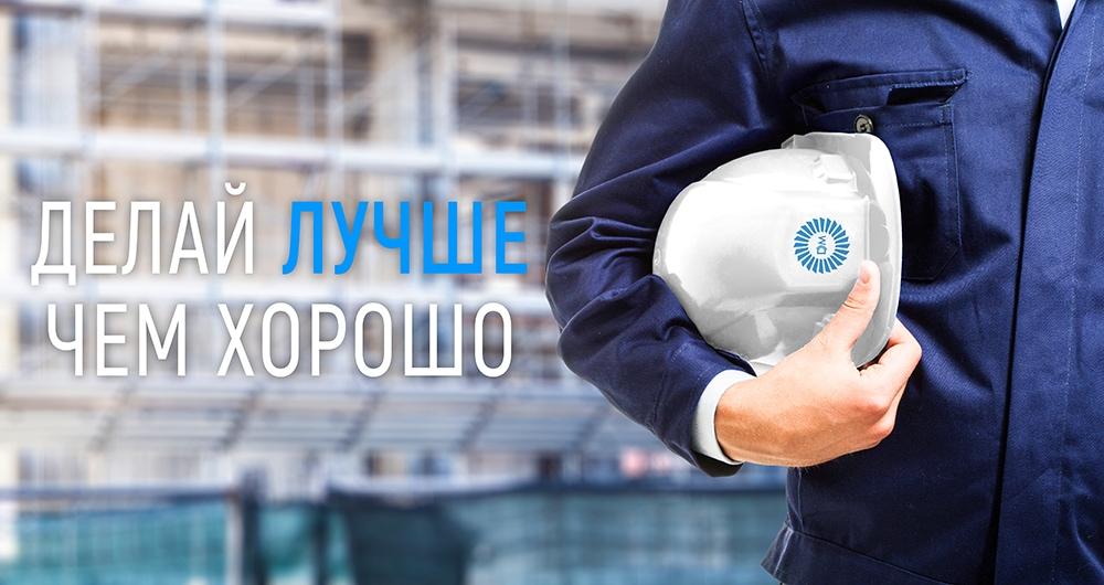 сайт - Сервисное обслуживание газотурбинных установок в России